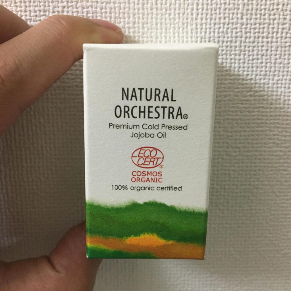 NATURAL ORCHESTRAのオーガニックホホバオイル
